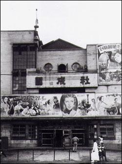 1955년경의 단성사의 모습 1955년경의 단성사의 모습